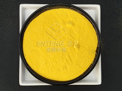 污水处理专用聚合氯化铝