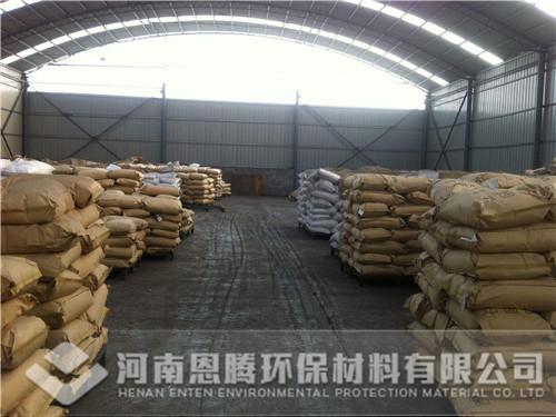 恩腾公司——高纯聚合氯化铝PAC仓库1