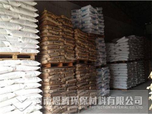 恩腾公司——高纯聚合氯化铝PAC仓库2
