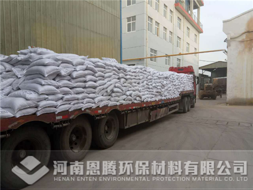 恩腾公司——聚合氯化铝PAC发往山西污水处理厂