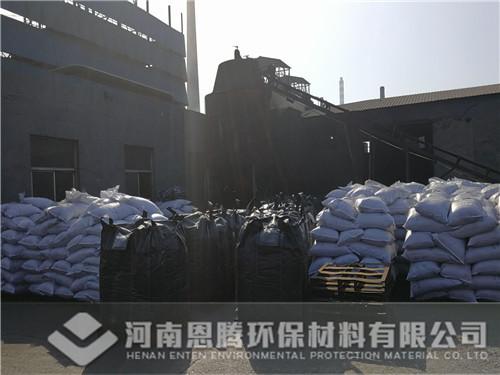 恩腾环保——发往韩国煤质柱状活性炭