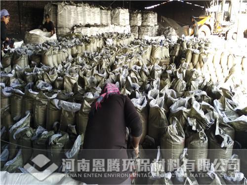 恩腾环保——发往河北邯郸钢厂无烟煤增碳剂