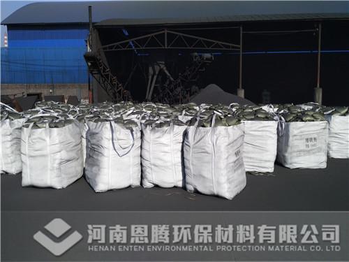 恩腾环保——发往河北唐山钢厂无烟煤增碳剂