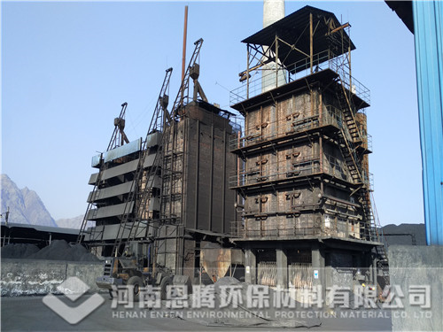 恩腾环保——煤质颗粒活性炭生产现场
