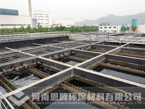 恩腾环保——聚合氯化铝PAC用于山西介休电厂污水处理