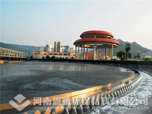 恩腾环保——絮凝剂用于广东云浮处理4万吨污水处理厂