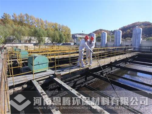 恩腾环保——絮凝剂用于陕西延安炼油厂污水处理