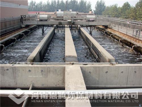 恩腾环保——粉末状活性炭用福建晋江印染厂污水脱色处理