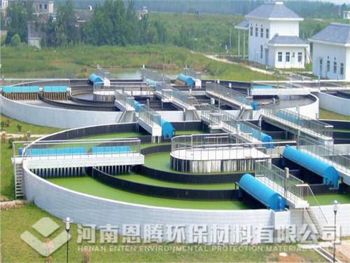 恩腾环保——聚万博官网manbetx客户端PAM用于河北石家庄城镇污水处理