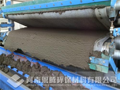 恩腾环保——聚万博官网manbetx客户端PAM用于江苏常州市政污泥脱水压滤后效果