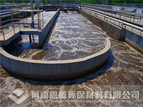 恩腾环保——聚合氯化铝PAC用于湖北襄樊造纸厂污水处理