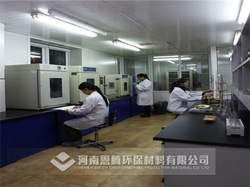 活性炭化验室
